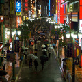 788560-umbrellas,cities,pedestrian,Japan,lights,rain