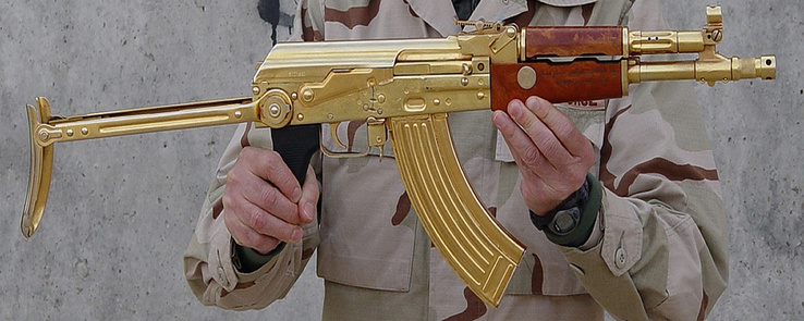 66814-weapons,AK-47.jpg